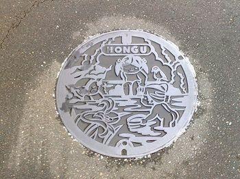01川湯マンホール.jpg