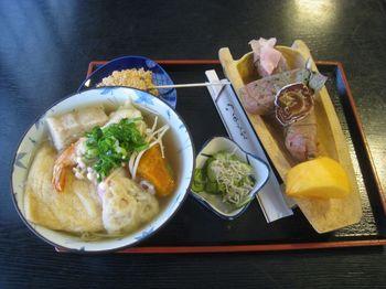 めんどや定食.jpg