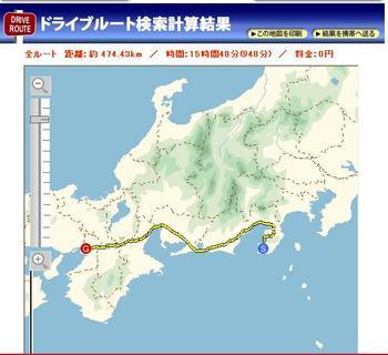 伊豆キャンプ2010.JPG
