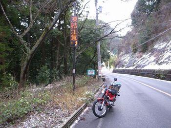 金剛山2.jpg